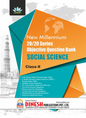 20/20 Series Objective Question Bank Social Science Class 10