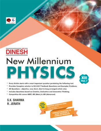 New Millennium Physics Class 12 (E) CBSE