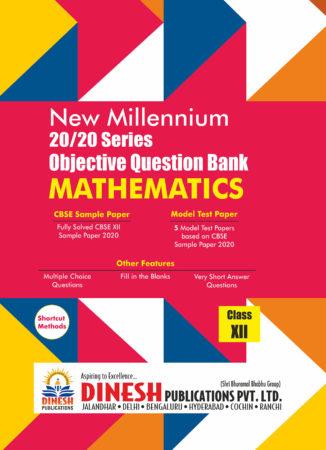 20/20 Series Objective Question Bank Mathematics Class 12