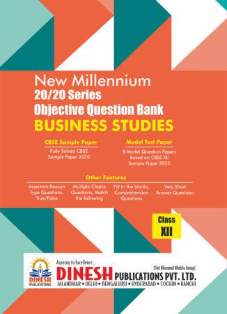 20/20 Series Objective Banks Business Studies Class 12