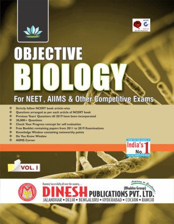Objective Biology (Vol I-III)