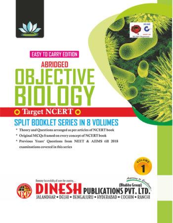 Abridged Objective BIOLOGY Target NCERT