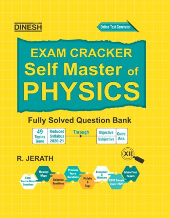 Exam Cracker Self Master of PHYSICS Class 12 (2020-21) (Fully Solved CBSE Question Bank as per Reduced Syllabus)