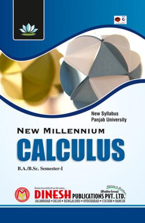 New Millennium Calculus  B.A./B.Sc. Sem - I  (Punjab University)