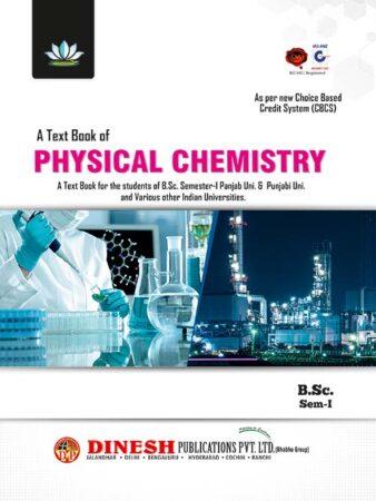 Physical Chemistry  B.Sc. Sem - III (Panjab & Punjabi University, Patiala)