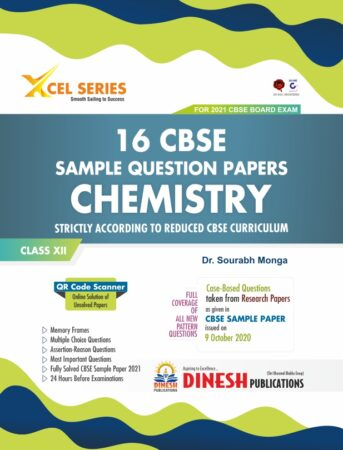 Xcel Series 16 Sample Question Papers – CHEMISTRY Class 12 (CBSE 2021 Boards)