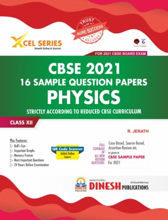 CBSE 2021 Boards- XCEL Series 16 Sample Question Papers- PHYSICS Class 12