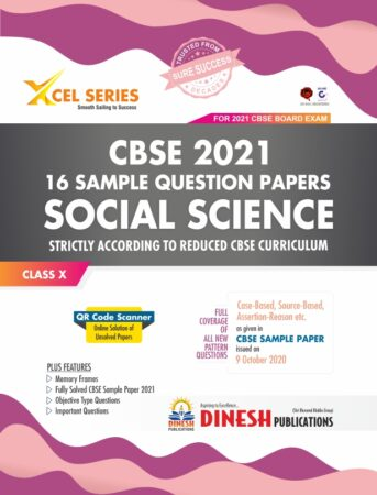 XCEL Series 16 Sample Question Papers- SOCIAL SCIENCE Class 10 (CBSE 2021)