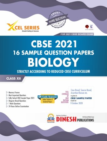 XCEL Series 16 Sample Question Papers- BIOLOGY Class 12 (CBSE 2021)