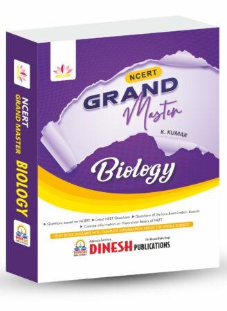 NCERT Grand Master – Biology