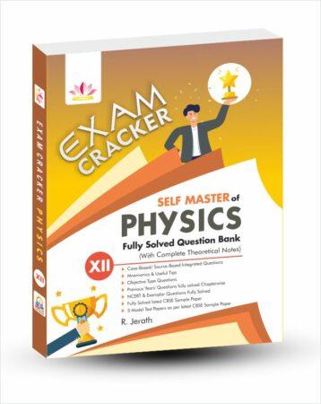 Exam Cracker Self Master of Physics Class 12