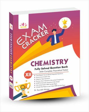 Exam Cracker of Chemistry Class 12