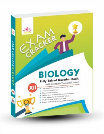 Exam Cracker Biology Class 12 (CBSE Question Bank 2022 Class 12)
