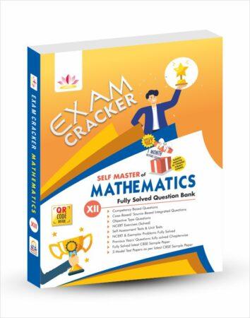 Exam Cracker Self Master of Mathematics Class 12 (CBSE Question Bank 2022 Class 12)