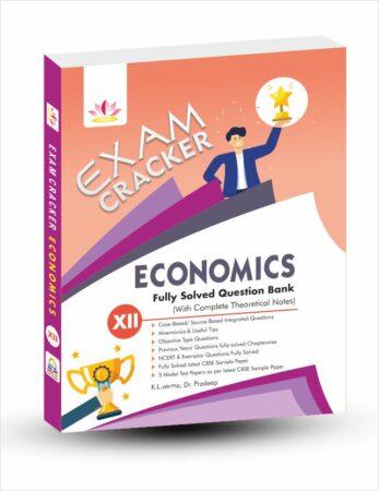 Exam Cracker of Economics Class 12