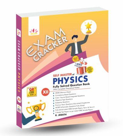 Exam Cracker Self Master of Physics Class 12 (CBSE Question Bank 2022 Class 12)