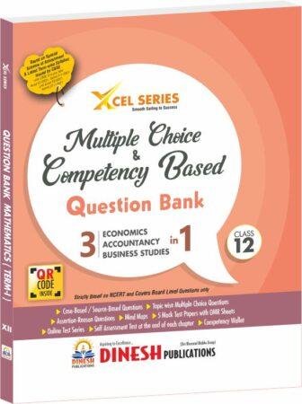 Xcel Series CBSE Term 1 Multiple Choice Question Bank (3 in 1) Economics, Accountancy, Business Studies Class 12