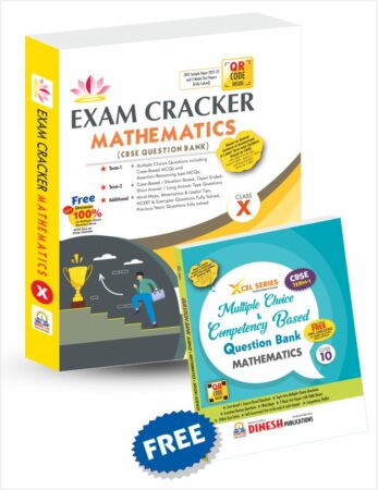 Exam Cracker Mathematics (CBSE Question Bank 2022) Class 10