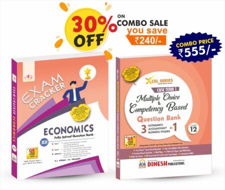 Combo of Exam Cracker Economics and XCEL Series CBSE Term 1 Multiple Choice Question Bank (3 in 1) Economics, Accountancy, Business Studies Class 12