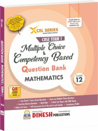 Xcel Series Multiple Choice Question Bank Mathematics CBSE Term 1 Class 12