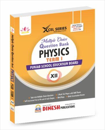 Xcel Series Multiple Choice Question Bank Physics (PSEB Term 1) Class 12