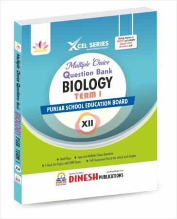 Xcel Series Multiple Choice Question Bank Biology (PSEB Term 1) Class 12